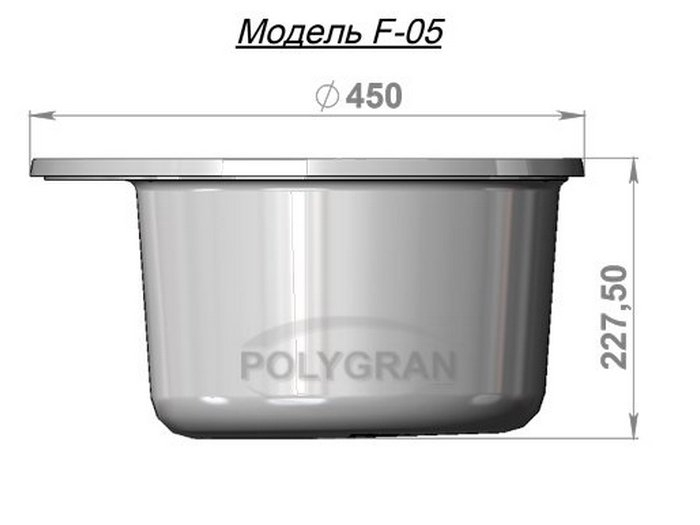 Мойка Polygran-F-05-026, цвет - Белый