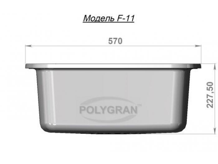 Мойка Polygran-F-11-328, цвет - Опал