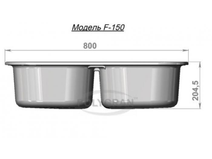Мойка Polygran-F-150-331, цвет - Хлопок