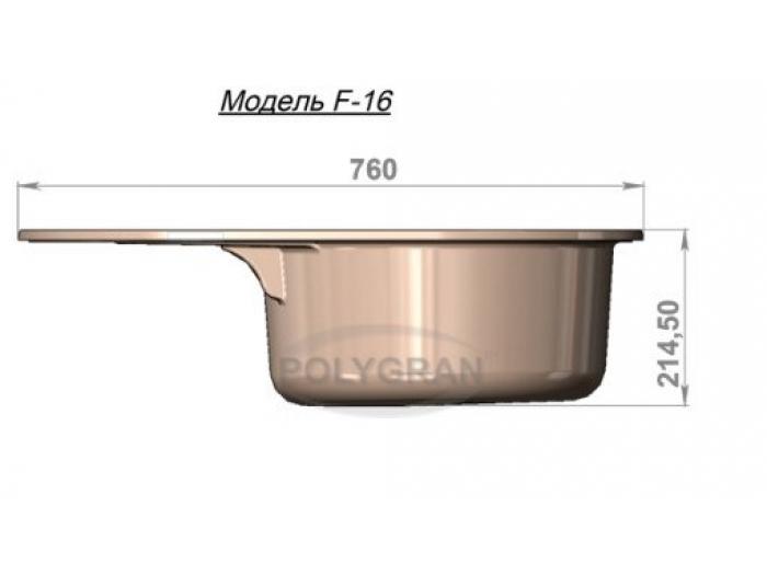 Мойка Polygran-F-16-027, цвет - Бежевый