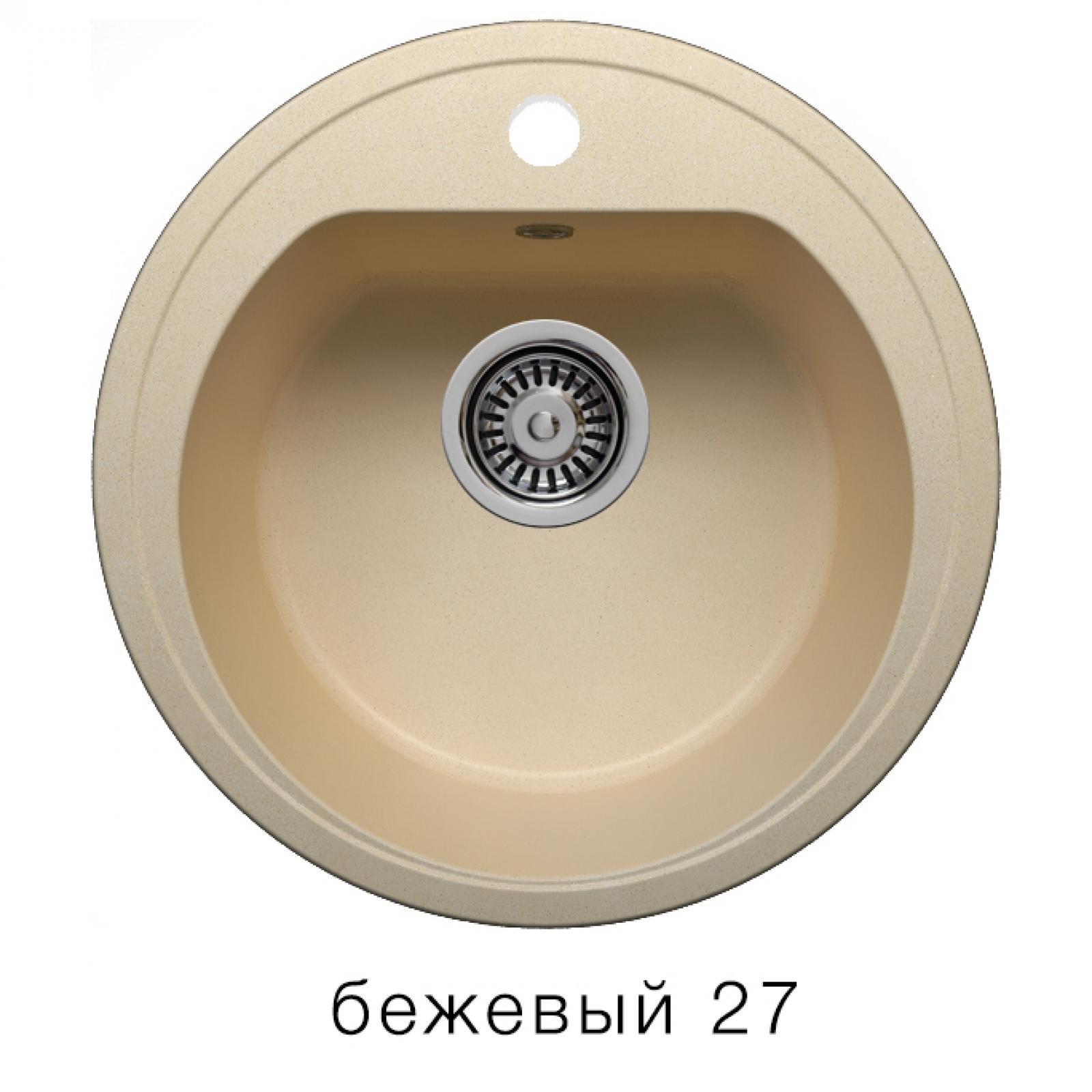 Мойка Polygran-F-05-027, цвет - Бежевый