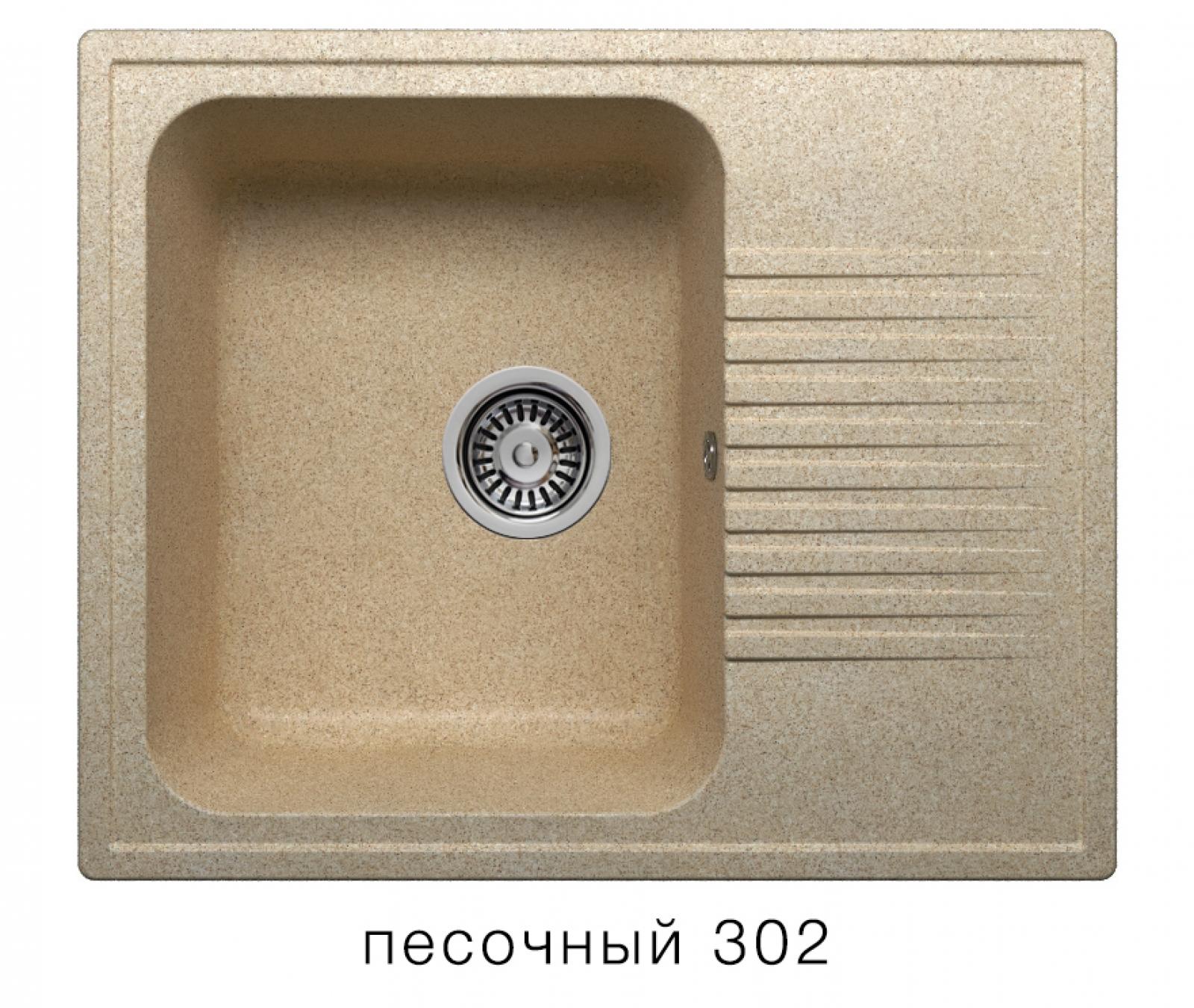 Мойка Polygran-F-07-302, цвет - Песочный
