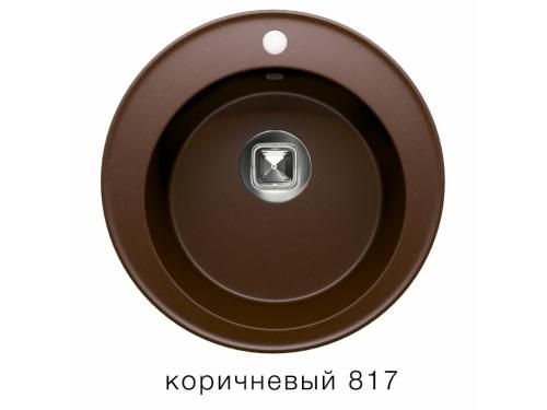 Мойка Tolero-R-108-817, цвет - Коричневый
