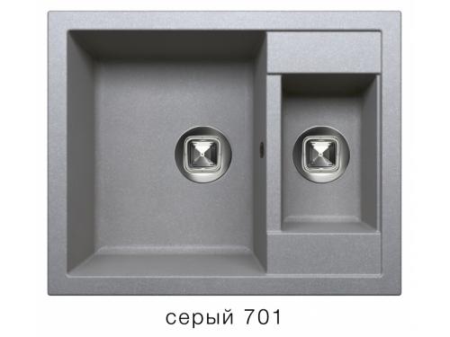 Мойка Tolero-R-109-701, цвет - Серый