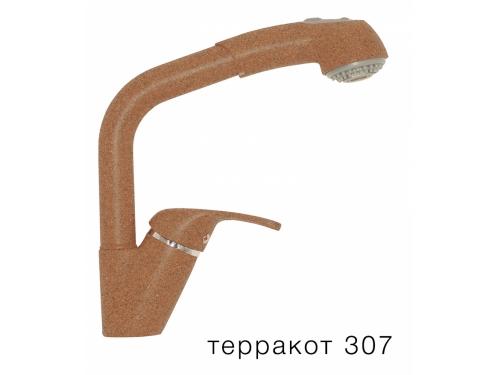 Смеситель кухонный Высокая лейка 307 терракот