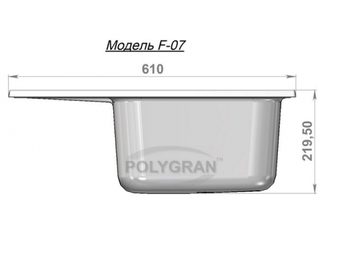 Мойка Polygran-F-07-014, цвет - Серый