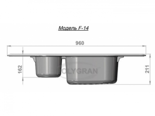 Мойка Polygran-F-14-014, цвет - Серый