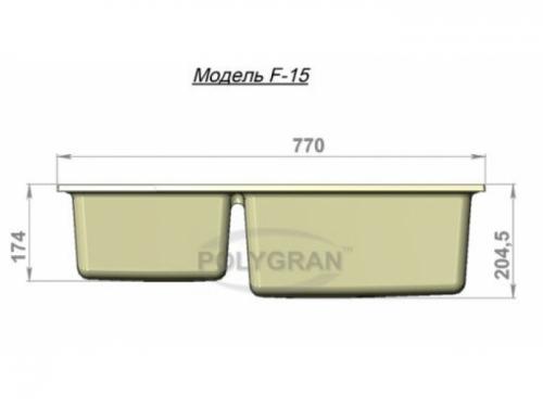 Мойка Polygran-F-15-027, цвет - Бежевый
