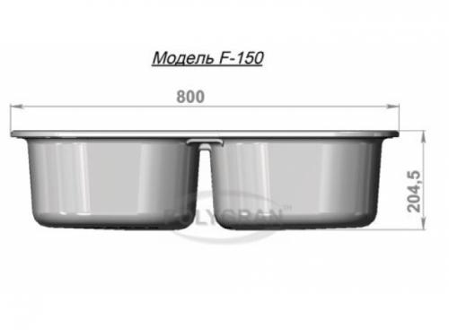 Мойка Polygran-F-150-328, цвет - Опал