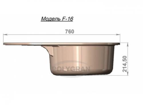 Мойка Polygran-F-16-014, цвет - Серый